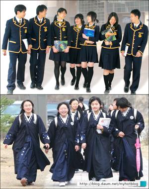 eleves coréens en unifrome scolaire